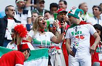 Iran supporters<br /> Saint Petersburg 15-06-2018 Football FIFA World Cup Russia  2018 <br /> Morocco - Iran / Marocco - Iran <br /> Foto Matteo Ciambelli/Insidefoto