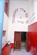 Adath Israel Orthodox synagogue, Havana, Cuba