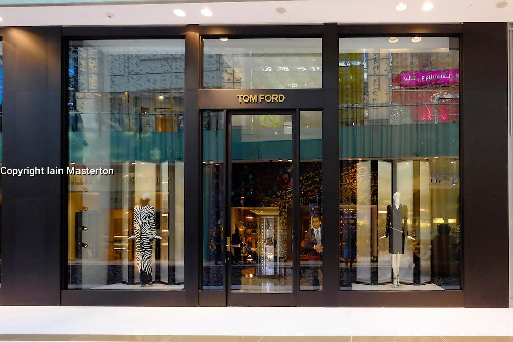 Tom Ford fashion boutique at Dubai Mall in Dubai United Arab emirates
