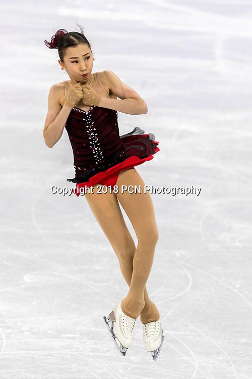 Elizabet Tursynbayeva (KAZ) competing in the Figure Skating - Ladies' Short at the Olympic Winter Games PyeongChang 2018