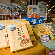 Senbei rice crackers made with giant isopods (Bathynomus doederleinii) available for purchase at a popular seafood market frequented by tourists