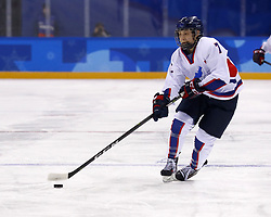 February 18, 2018 - Pyeongchang, KOREA - Korea forward Danelle Im (7) in a hockey game between Switzerland and Korea during the Pyeongchang 2018 Olympic Winter Games at Kwandong Hockey Centre. Switzerland beat Korea 2-0. (Credit Image: © David McIntyre via ZUMA Wire)