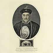 Qianlong Emperor [Here as Tchien-Lung] (25 September 1711 – 7 February 1799) was the fifth Emperor of the Qing dynasty, and the fourth Qing emperor to rule over China proper, reigned from 1735 to 1796. Copperplate engraving From the Encyclopaedia Londinensis or, Universal dictionary of arts, sciences, and literature; Volume IV;  Edited by Wilkes, John. Published in London in 1810