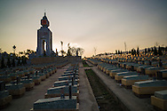 Tower recognizing the Vietnamese martyrs of the Dien Bien Phu battle in the military cemetary of Doc Lap Hill 'Gabrielle,' the resting place of an estimated 2432 Vietnamese soldiers, Muong Thanh Valley, Dien Bien Province, Vietnam, Southeast Asia