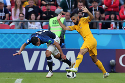 June 16, 2018 - Kazan, Kazan, Russia - Nabil Fekir of France, during the 2018 FIFA World Cup Russia group C match between France and Australia at Kazan Arena on June 16, 2018 in Kazan, Russia. (Credit Image: © Mehdi Taamallah/NurPhoto via ZUMA Press)