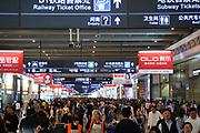 Shanghai Hongqiao Train Station is a high-speed station with bullet trains to most cities in China such as Beijing, Hangzhou, Suzhou, Guangzhou & Chengdu