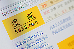 Detail of screen shot from website of Chinese SoHu website