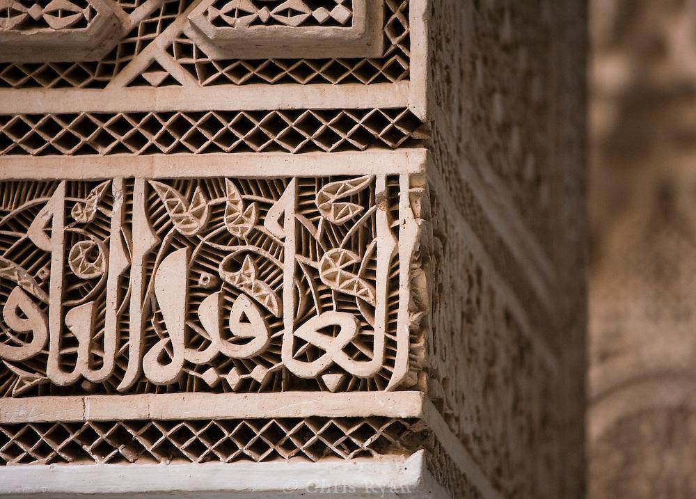 Carved stucco at El Bahia Palace, Marrakesh, Morocco