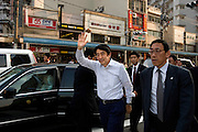 Shinzo Abe speaks at tokyo rally endorsing Local candidates for Office in the General election called by Korizumi's push to reform the Postal service.