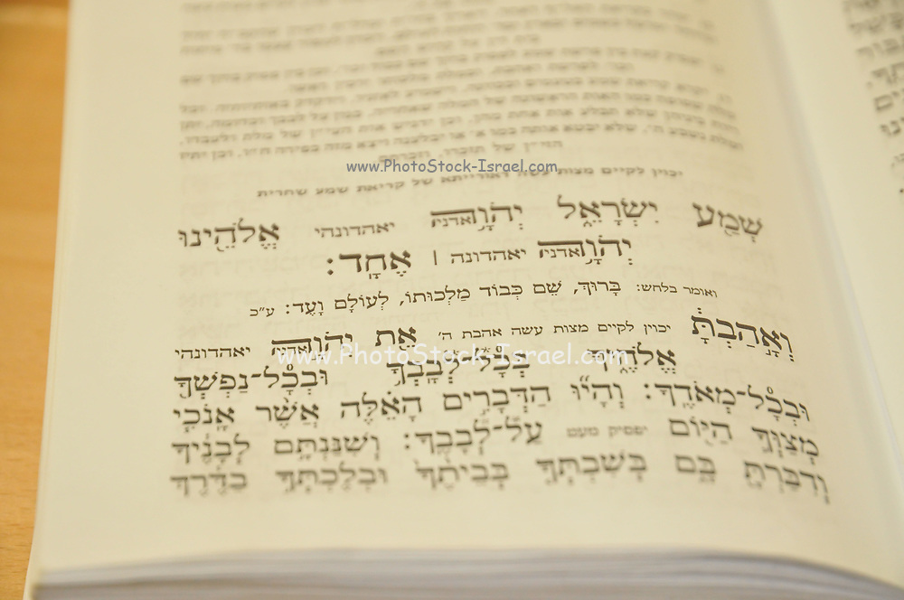 """Shema Yisrael (Shema Israel or Sh'ma Yisrael; """"Hear, O Israel"""") is a Jewish prayer, and is also the first two words of a section of the Torah, and is the title (better known as The Shema) of a prayer that serves as a centerpiece of the morning and evening Jewish prayer services. The first verse encapsulates the monotheistic essence of Judaism: """"Hear, O Israel: the LORD our God, the LORD is one"""" from a Sidur a Jewish Prayer Book"""
