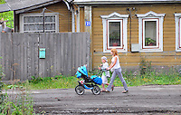 An afternoon stroll behind the school in Kirillov, a small town of about 8,000 on the shores of Lakes Siverskoye and Dolgoye near Vologda, Russia, the district center.