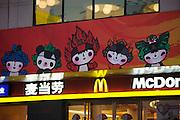 Olympics official Fuwa mascot characters on McDonalds fastfood restaurant, Wangfujing Street, Beijing, China