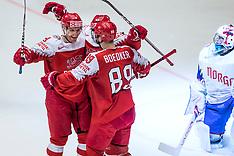 11.05.2018 IIHF ICE HOCKEY WORLD CHAMPIONSHIP - Danmark - Norge 3:0