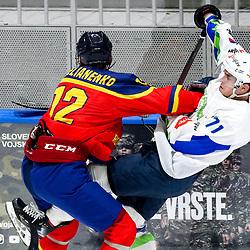 20210518: SLO, Ice Hockey - Beat Covid 19 IIH Tournament, Romania vs Slovenia