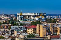 Kiev landmarks  cityscape skyline  Ukraine Europe