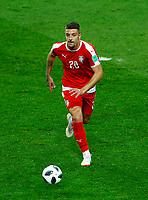 Sergej Milinkovic-Savic (Serbia) <br /> Moscow 27-06-2018 Football FIFA World Cup Russia  2018 <br /> Serbia - Brazil / Serbia - Brasile<br /> Foto Matteo Ciambelli/Insidefoto