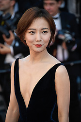 Guest attending the Ouverture / Les Fantomes d'Ismael premiere during the 70th Cannes Film Festival on May 17, 2017 in Cannes, France. Photo by Julien Zannoni/APS-Medias/ABACAPRESS.COM