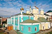 Russie, Republique du Tatarstan, Ville de Kazan, eglise orthodoxe. // Russia, Tatarstan Republic, City of Kazan, orthodox church.