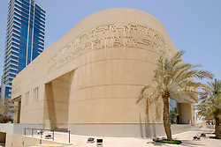 Exterior of Beit al Quran in Manama Kingdom of Bahrain.