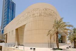 Exterior of Beit al Quran in Manama Kingdom of Bahrain.