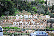 Israel, Jerusalem, Leave in Peace exist sign from the Western exist of the city