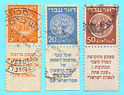 Doar Ivri (Hebrew Post) are stamps that were issued prior to declaration of the state of Israel before the actual name of the country was chosen, hence the name Hebrew Post
