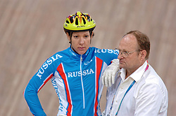 Team Russia in action during Olympics Games Athletics day 11 on August 23, 2004 in Vouliagmeni Olympic Center.