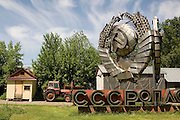 USSR sign and tractor  in Sculpture Park Moscow, Russia, 2007