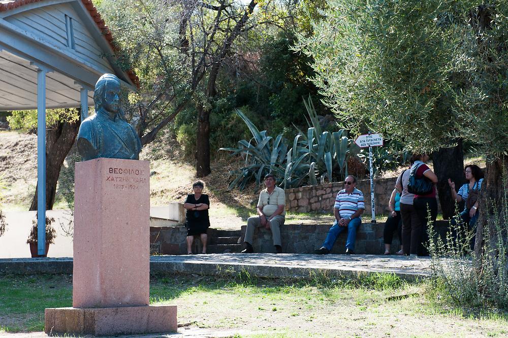 Theophilos & Teriade Museum, Lesvos