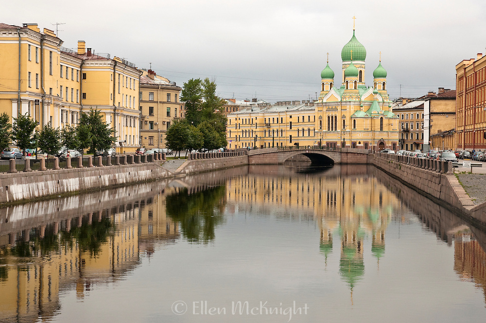 Church of Saints Isidor and Nicholas on the embankment of the Griboedov Canal in St. Petersburg, Russia
