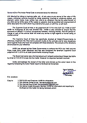 June 13, 2017 - PUNJAB, INDIA - PUNJAB, INDIA- 2017: Copy of a letter from the Animal Welfare Board Of India (AWBI) to police calling for an immediate crackdown on the illegal canine blood sport in Punjab, India.....The canine blood sport which is legally banned in India has been secretly captured by animal rights campaigners. They have exposed over 100 shocking videos of various canines fighting in open fields in Punjab.....Abhinav Srihan, Managing Trustee of Fauna Police, has filed a complaint with the Animal Welfare Board of India (AWBI), which has alerted the Punjab Police to the continuation of the canine blood sport.....Pictures supplied by: Cover Asia Press (Credit Image: © Cover Asia Press/Cover Asia via ZUMA Press)