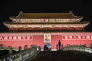 The well known square at Beijing's historic centre, with the Chairman Mao memorial hall, and entrance to the forbidden city nearby. For us, memories of the massacre at Tiananman square, for the Chinese a place to go and pay hommage to Chairmam Mao. Beijing, China