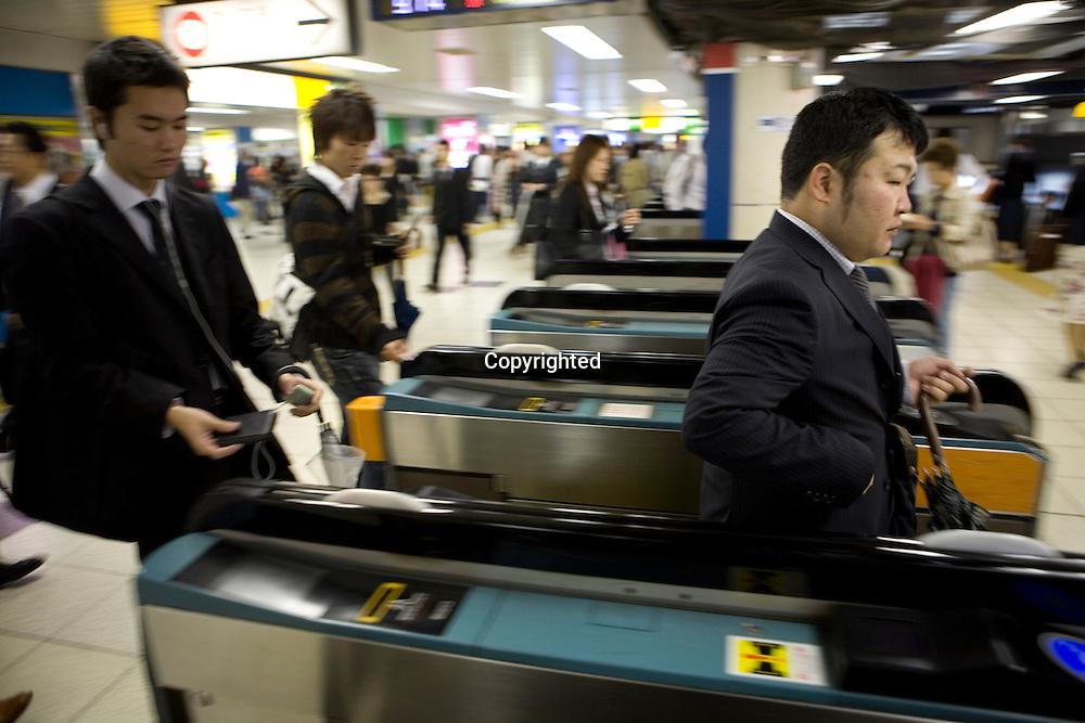Tokyo's subway system