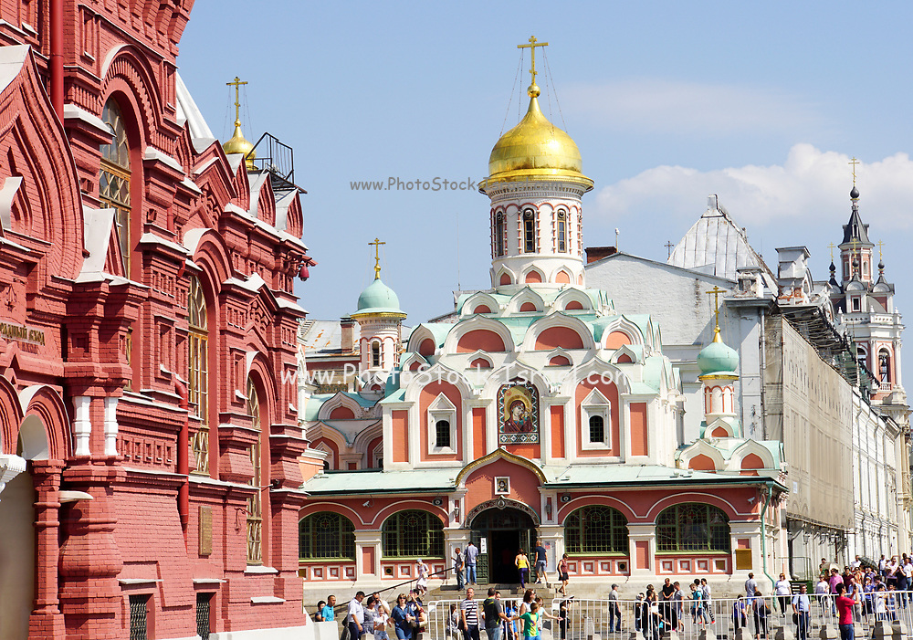 Cathedral of Our Lady of Kazan at the Red Square in Moscow, Russia