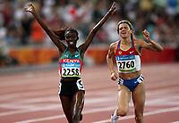 Friidrett Olympiske Leker / OL / 2008 16.08.2008 <br />  3000 m steeplechase  Eunice Jepkorir , Kenya and Ekaterina Volkova , RUS