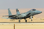 Israeli Air force (IAF) Fighter jet F-15 (BAZ) landing
