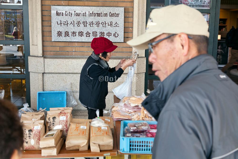 local produce farm seller by Nara tourist information center Japan