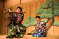 """42. Kyogen 狂言  Meaning literally """"wild speech"""" Kyogen is a traditional form of Japanese comic theater, with close links to Noh theater even though the contents of the two forms could not be more different.  Movements in Kyogen are exaggerated with slapstick elements, making the play easy to understand for everyone.  The actors do not wear masks, unlike Noh nor Kabuki and few props or stage sets are used. The emphasis of kyogen is on dialogue and action rather than on music or dance. Short Kyogen pieces are presented as a sort of intermission between Noh play acts.  Many elements in Kyogen have influenced kabuki theater."""