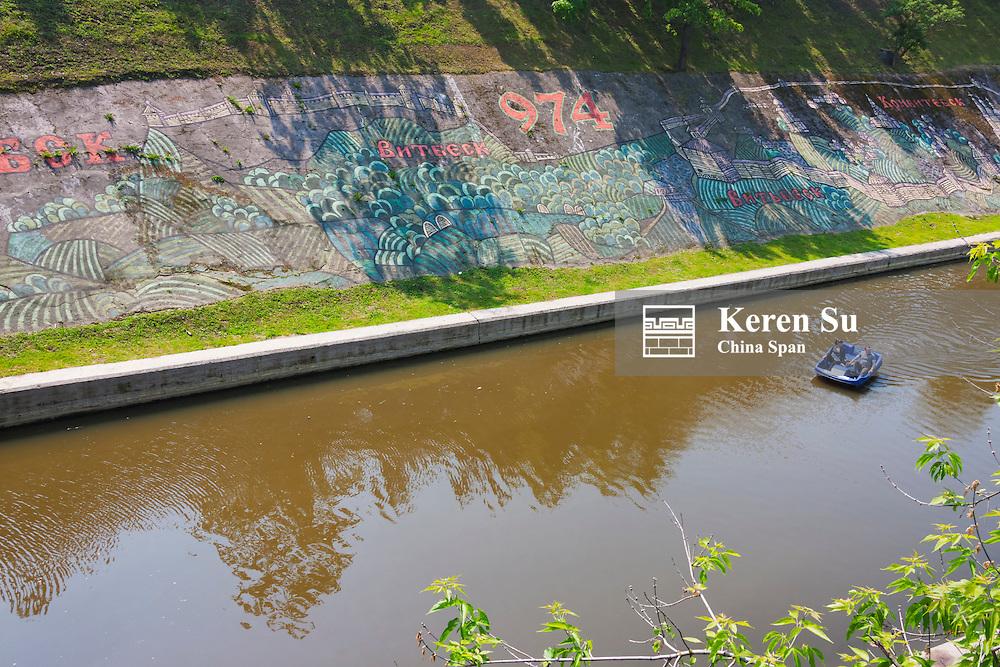 Graffiti on the banks of Vitba River, Vitebsk, Belarus