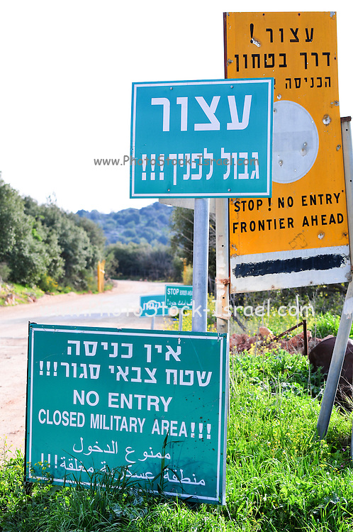 Israel, Upper Galilee Frontier Ahead and closed military area warning signs near the border with Lebanon. March 11, 2009.