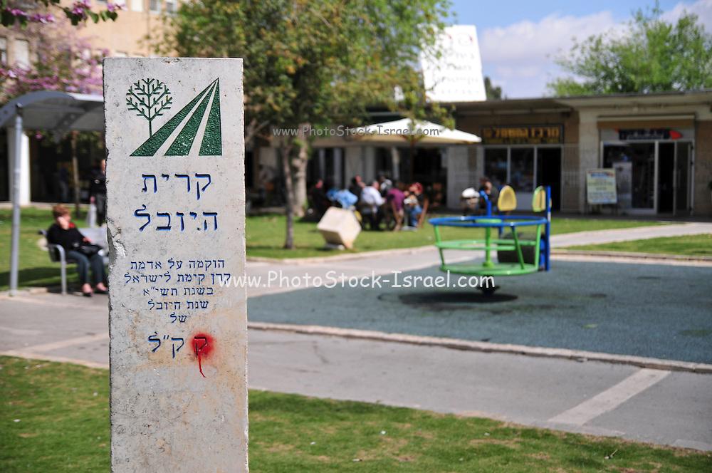 Israel, Jerusalem Kiryat HaYovel neighborhood