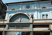 Yangon Myanmar. The Jewish Musmeah Yeshua Synagogue built in 1893