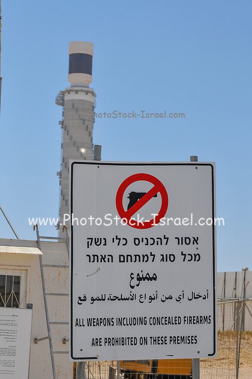 No Arms allowed sign in Hebrew, Arabic and English