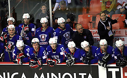 Slovenian team waiting for penalty shot at ice-hockey game Slovenia vs Slovakia at second game in  Relegation  Round (group G) of IIHF WC 2008 in Halifax, on May 10, 2008 in Metro Center, Halifax, Nova Scotia, Canada. Slovakia won after penalty shots 4:3.  (Photo by Vid Ponikvar / Sportal Images)