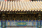 Yonghe Gong (Lama Temple). Roof tiles.