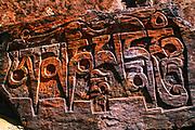 Mani stone near Manaslu,Central Nepal