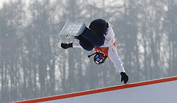 Japan's Yuri Okubo in the Mens Slopestyle during day one of the PyeongChang 2018 Winter Olympic Games in South Korea.