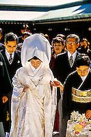 Japanese Bride, Shinto Wedding Ceremony, Meiji-Jingu Shrine, Tokyo, Japan