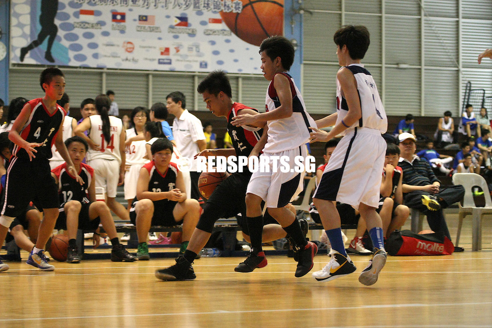 Singapore Basketball Centre, Friday, January 25, 2013 – Edgefield Secondary beat Serangoon Secondary 46-22 for their second win in the North Zone B Division Basketball Championship.<br /> <br /> Story: http://redsports.sg/2013/01/27/b-division-basketball-edgefield-serangoon/