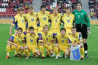 Fotball <br /> FIFA World Youth Championships 2005<br /> Nederland / Holland<br /> 11.06.2005<br /> Foto: ProShots/Digitalsport<br /> <br /> Ukraina v Panama 3-1<br /> Utrecht<br /> <br /> Ukraina